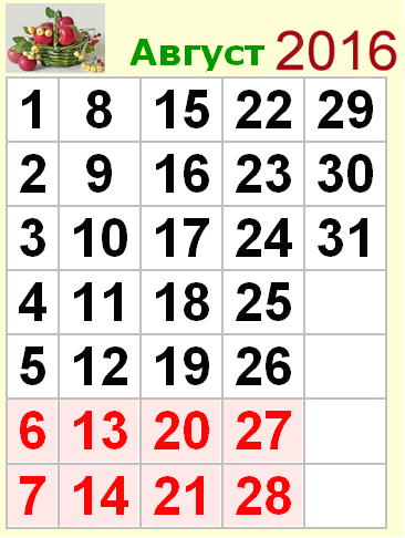 avgust (366x486, 37Kb)