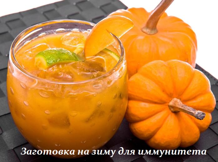 2749438_Zagotovka_na_zimy_dlya_immyniteta (700x519, 472Kb)