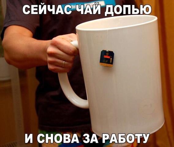 image (2) (568x480, 51Kb)