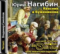 eninova_Samoylov_V (200x180, 12Kb)