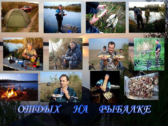 рыбалка (700x525, 98Kb)