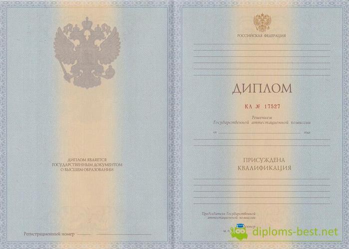 diplom-specialista-goznak-2011-2013gg (700x499, 292Kb)
