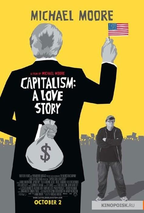 Лучшие документальные фильмы об Уолл стрит