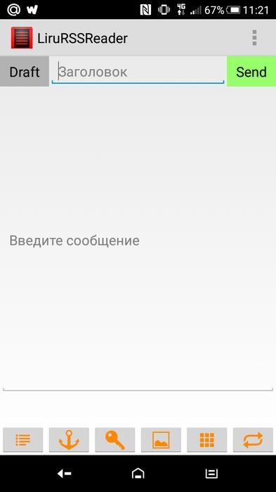 Screenshot_2016-08-03-11-21-33 (393x700, 39Kb)