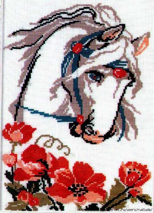 Вышивка крестом-лошадь в маках