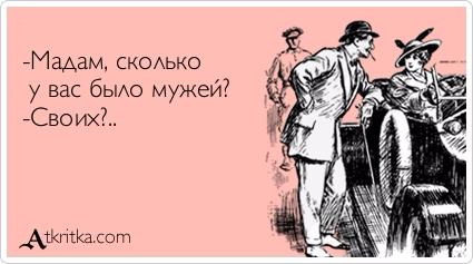 atkritka_1464556492_248 (425x237, 85Kb)