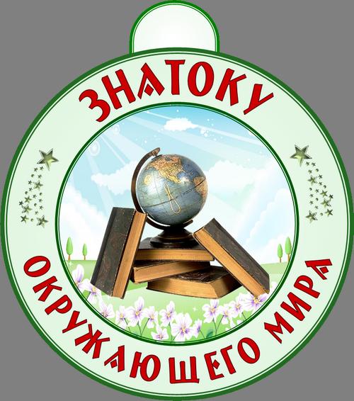 medal_08 (500x566, 375Kb)