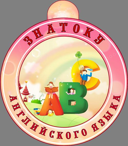 medal_25 (500x568, 425Kb)