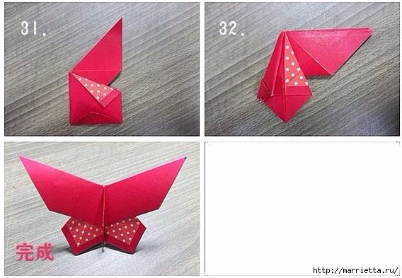 Бабочки из бумаги в технике оригами. 4 способа (8) (568x393, 152Kb)