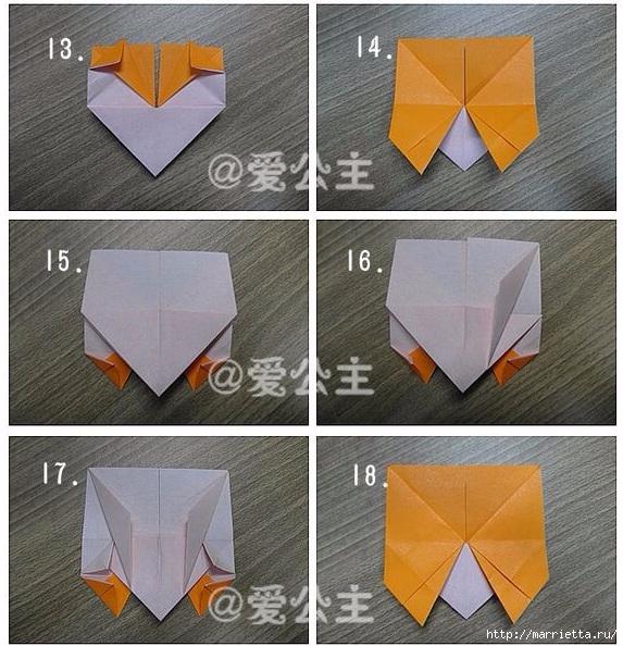 Бабочки из бумаги в технике оригами. 4 способа (34) (573x594, 265Kb)