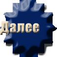 Без-имени-1вке (117x116, 14Kb)