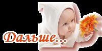 5640974_121604699_4208855_59 (200x100, 27Kb)