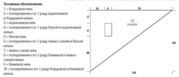 m_012-3 (700x302, 68Kb)