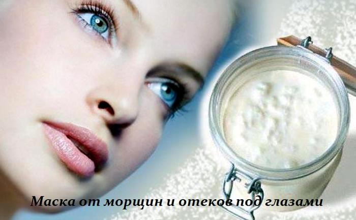 2749438_Maska_ot_morshin_i_otekov_pod_glazami (700x433, 402Kb)