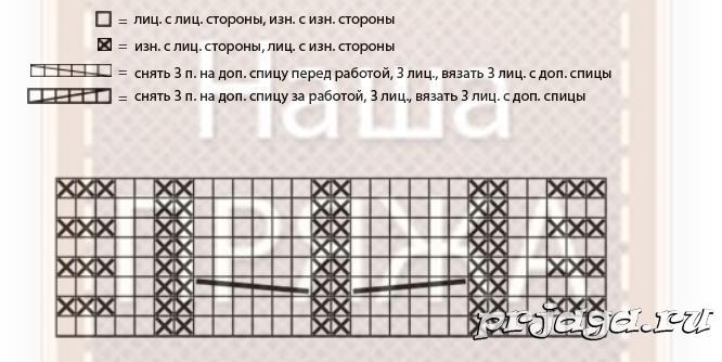 3040753_w122a (666x334, 40Kb)
