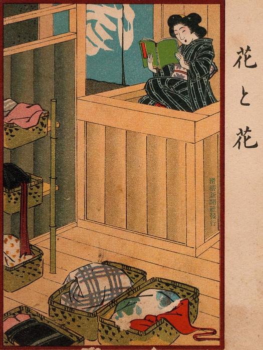 5187787_Japanese_Late_Meiji_era__1908 (525x700, 362Kb)