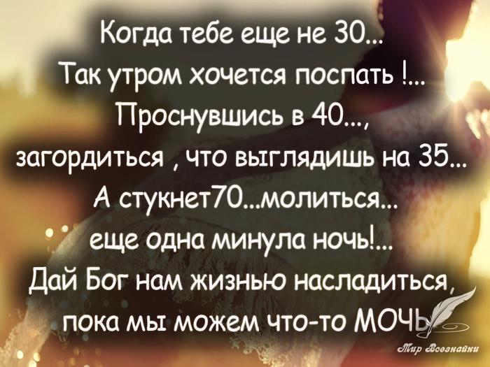 ,,,,,,,, (700x525, 358Kb)