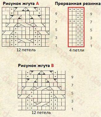 носки3 (326x379, 31Kb)