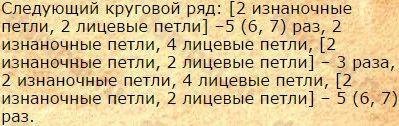 носки5 (399x126, 22Kb)