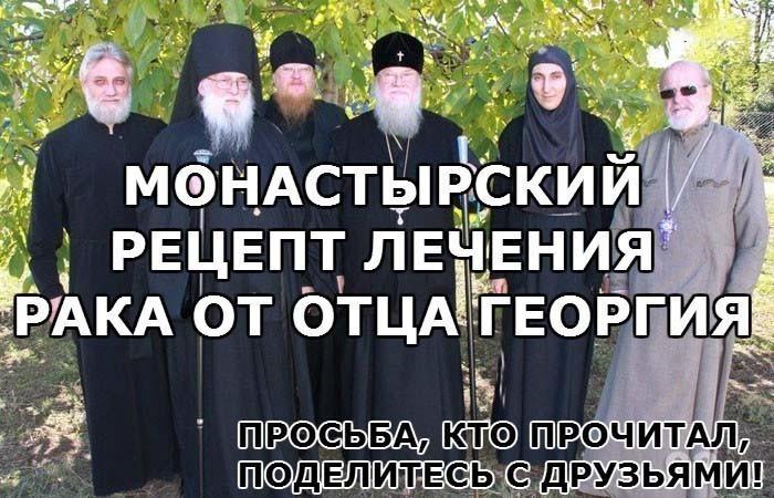 130767496_image__11_ (700x450, 316Kb)