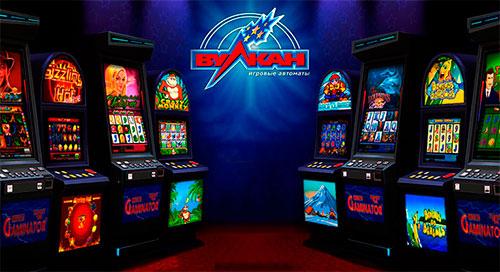 5 ТОПовых слотов для игры на деньги в казино Вулкан в 2016 году.