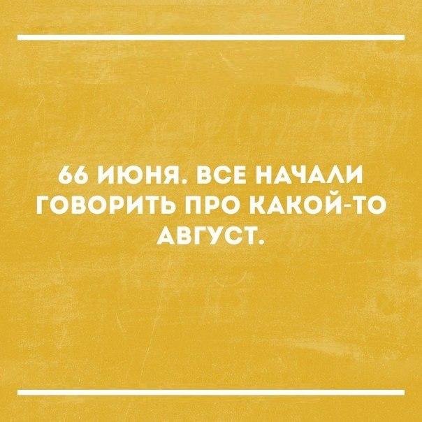 1470556834_ibfYlgSmK5Q (604x604, 58Kb)