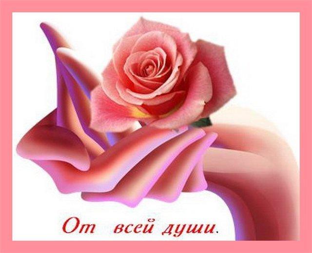 5227673_Spasibo_ot_vsei_dyshi (640x520, 42Kb)