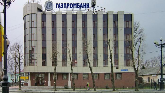 4403853_Shiroka_ti_Rossiya_prostorami__ (700x393, 233Kb)