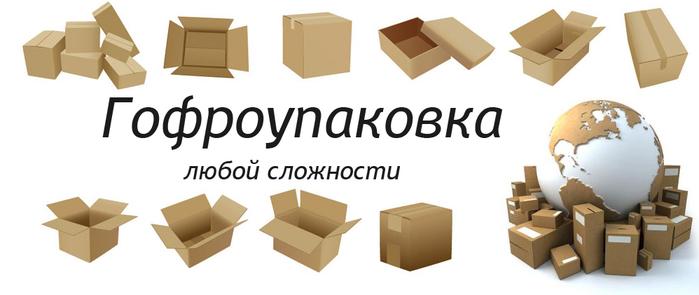 3898933_7 (700x295, 116Kb)