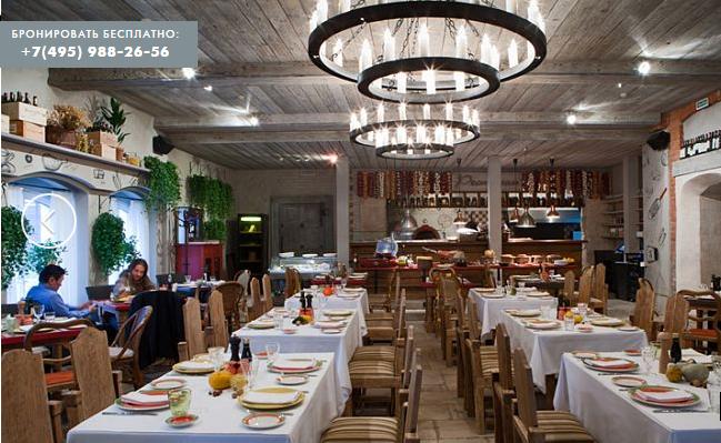 ресторан (649x399, 530Kb)
