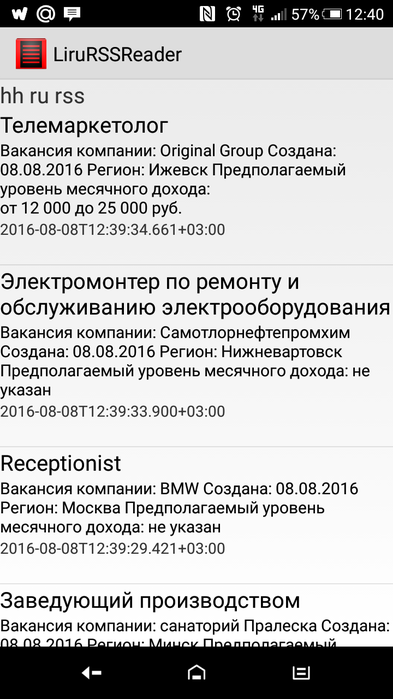 Screenshot_2016-08-08-12-40-08 (393x700, 167Kb)