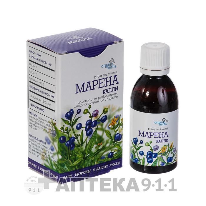 kapli-dlya-lecheniya-zabolevaniy-mochepolovoy-sistemyi-marena-50-ml-fitobiotehnologii-big-800x800-cafd (700x700, 115Kb)
