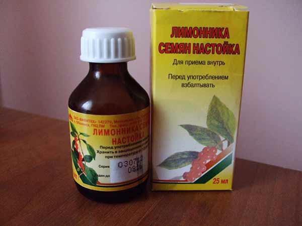 nastoylim1 (600x450, 136Kb)