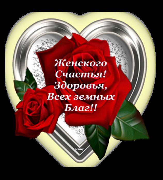 5252596_prazdnik_den (631x700, 481Kb)