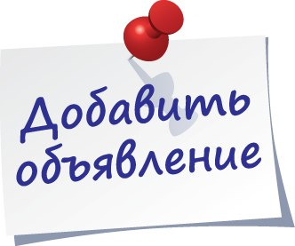 4208855_HXyhovBtq1E (332x277, 16Kb)