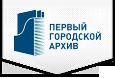 4208855_logo_2 (234x159, 28Kb)