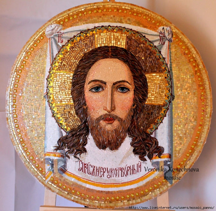 Икона из мозаики Спас Нерукотворный/5749214_ (700x683, 492Kb)