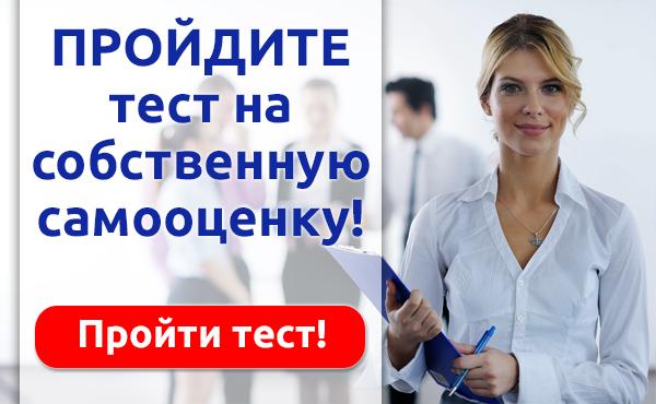 4687843_VKTestSamozvanca (600x370, 181Kb)