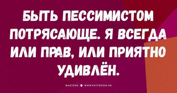 3085196_143730x382 (700x366, 45Kb)