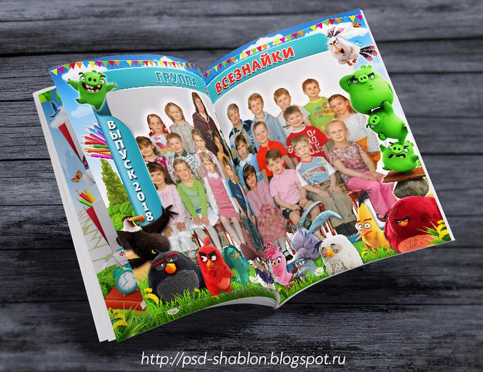AngryBook7 (700x539, 544Kb)