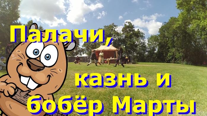 5861987_ne_podpisivaeshsya_00_06_01_11_nepodvijnoe_izobrajeni1232 (700x393, 260Kb)