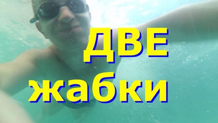 5861987_YDXJ0283_mp4_00_04_15_04_ (700x393, 167Kb)