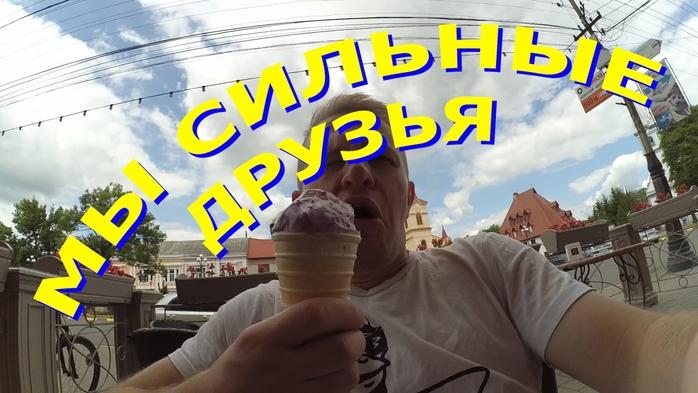 5861987_Mi_silnie_dryzya (700x393, 221Kb)