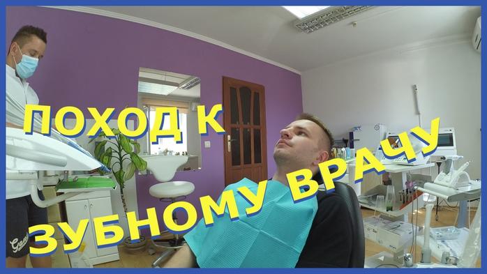5861987_stomatologvosstanovleno (700x393, 196Kb)