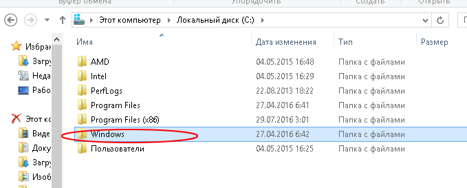 http://img0.liveinternet.ru/images/attach/d/1/130/961/130961124_Snimok_yekrana__4_.png