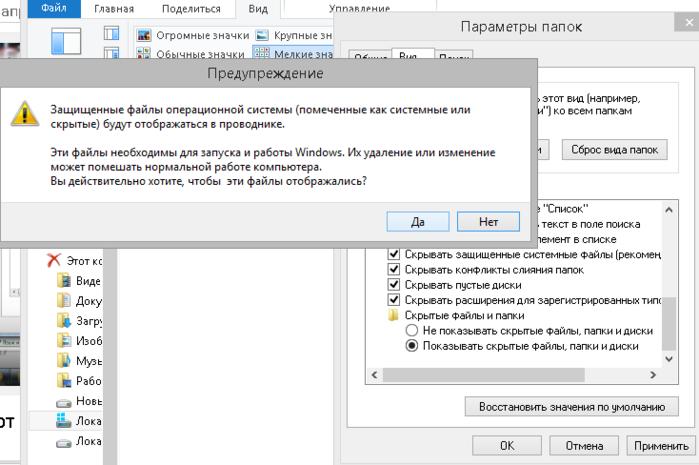 http://img0.liveinternet.ru/images/attach/d/1/130/961/130961130_Snimok_yekrana__10_.png