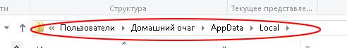 http://img0.liveinternet.ru/images/attach/d/1/130/961/130961134_Snimok_yekrana__14_.png
