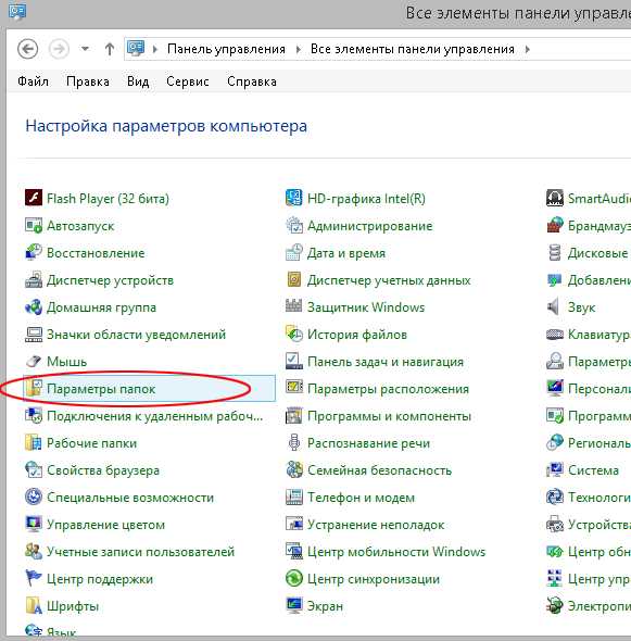 http://img0.liveinternet.ru/images/attach/d/1/130/961/130961136_Snimok_yekrana__16_.png