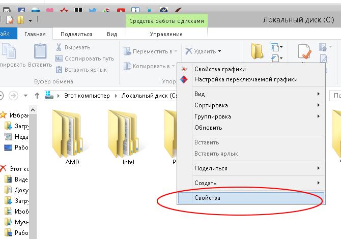 http://img0.liveinternet.ru/images/attach/d/1/130/961/130961138_Snimok_yekrana__18_.png