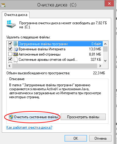 http://img0.liveinternet.ru/images/attach/d/1/130/961/130961140_Snimok_yekrana__20_.png